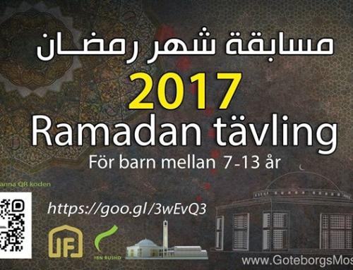 Ramadan tävling för barn